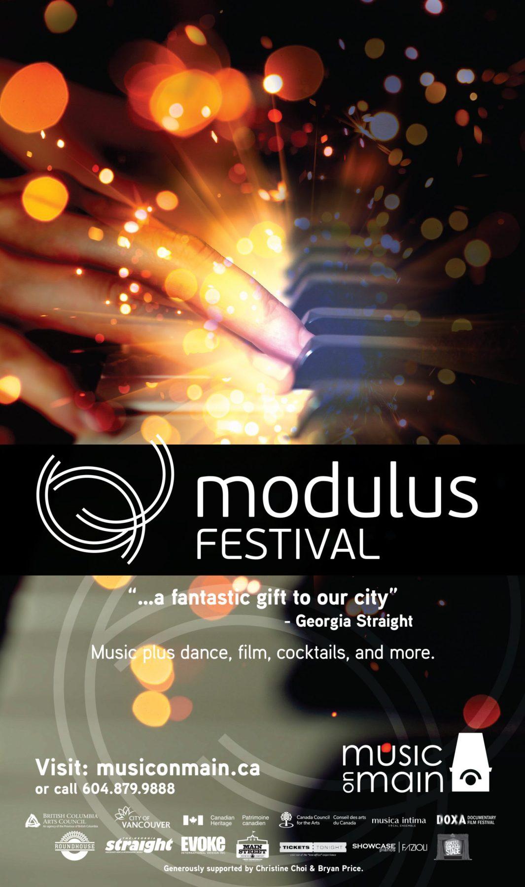 Modulus Festival 2015