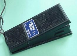 Model 1602 Volume pedal