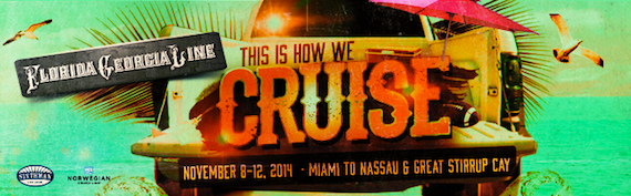 how we cruise logo
