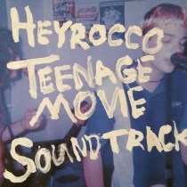heyrocco-album-cover-artwork-teenage-movie-soundtrack