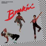 breakin cover