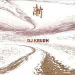 krush7