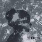krush8