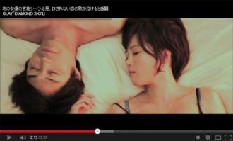 <写真>釈由美子が出たMVワンシーン(2013年11月30日)