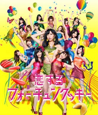 <写真>AKB48「恋するフォーチュンクッキー」(2013年10月2日)