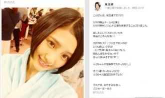<写真>休演を報告するHKT48兒玉遥