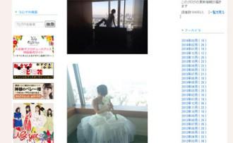 <写真>ウェディング姿を披露した大島優子