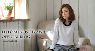 <写真>後輩の快挙を祝福する元モー娘。吉澤ひとみのブログ