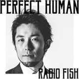 オリラジ「PERFECT HUMAN」ヒット