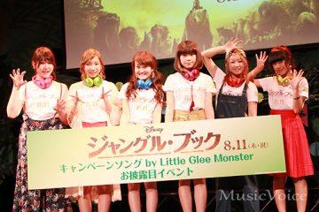 イベントに出席したLittle Glee Monster(撮影・小池直也)