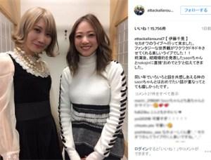 "AAA伊藤千晃&セカオワSaori、幸せ""W婚""2ショット反響"