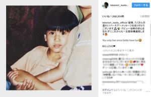 三代目JSB岩田剛典、少年時代の写真にファン反響