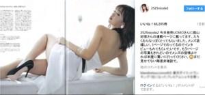 藤田ニコル、官能ショットで男子を誘惑「メンズの皆様よければ」