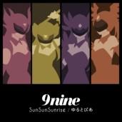 「SunSunSunrise / ゆるとぴあ」【期間生産限定盤】