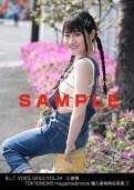 【購入者特典】『B.L.T. VOICE GIRLS VOL.34』(東京ニュース通信社)