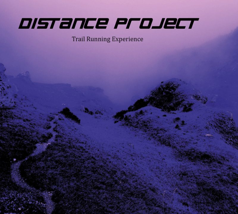 Distance Project - Trail Running Experience