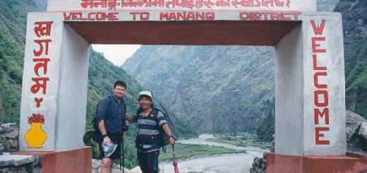 Billy and Raj at the entrance to Tal