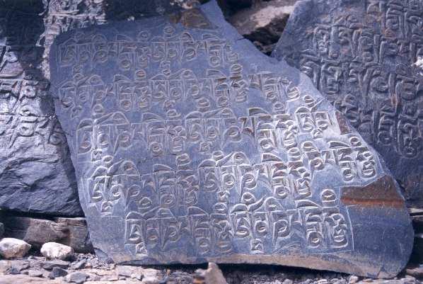 Tibetan Mane tablet
