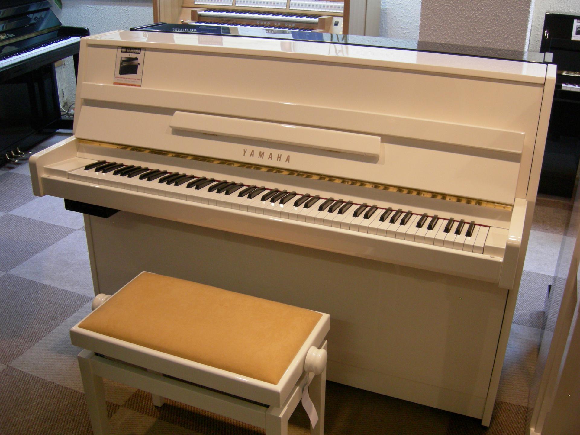 piano droit yamaha b1wh blanc brillant