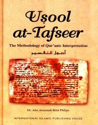 The Fundamental Principles of Qur'aanic Interpretation
