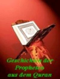 Commandments by God in Quran