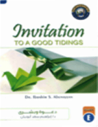 lnvitation to A  Good Tidings