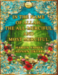 IN THE NAME OF ALLAH,THE ALL-MERCIFUL AND MOST MERCIFUL