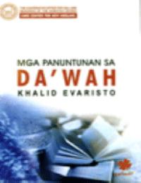 Mga Panuntunan sa Da'wah