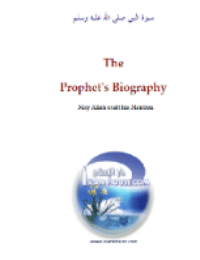 The Biography of the Prophet, may God praise him