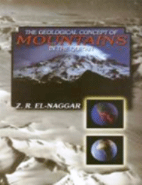 The Geological Concept of Mountains in the Holy Qur'an