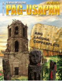 Pag-Usapan Issue # 49