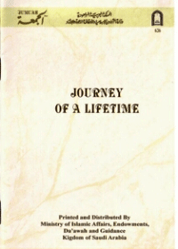 Journey Of A Lifetime