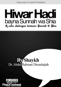 A Calm Dialogue between Sunnah and Shia