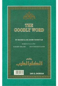Al-Kalim at-Tayyib (The goodly Words)