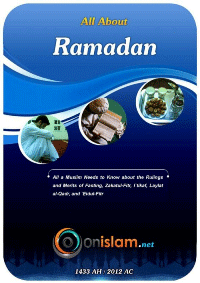 All About Ramadan
