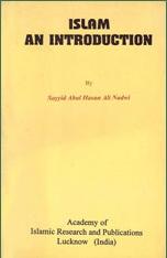 Islam : An Introduction