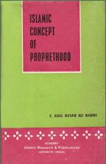 Islamic Concept Of Prophethood