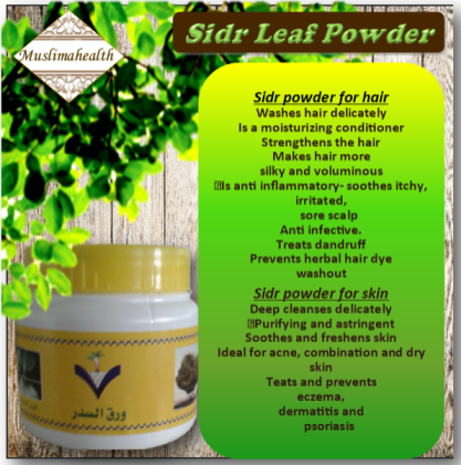 Sidr leaf powder
