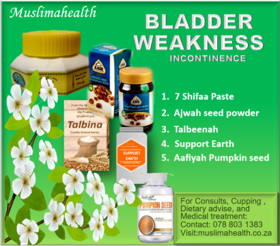 BLADDER WEAKNESS(INCONTINENCE)