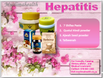 HEPATITIS CHOLECYSTITIS PACK