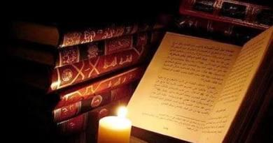 Uwais ibn Qarni