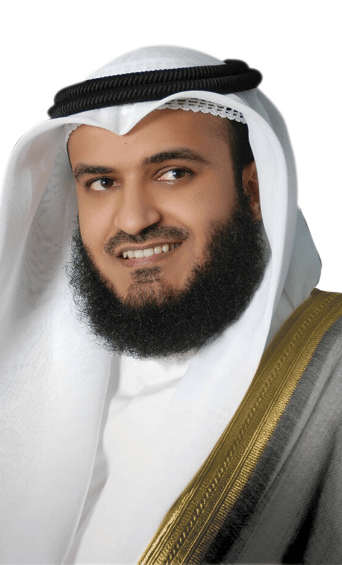 Sheikh Mishaary AlAfasy