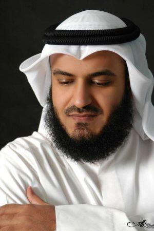 Mishari Rashid Al Afasy - Rahman Yaa Rahman