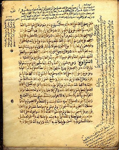https://i1.wp.com/www.muslimheritage.com/sites/default/files/medieval_islamic_theology_05.jpg