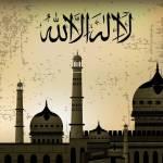 Premier fondement : At-Tawhîd