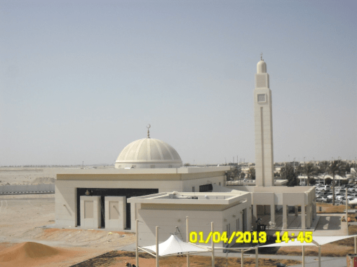 Mosque at ADNOC Technical Institute