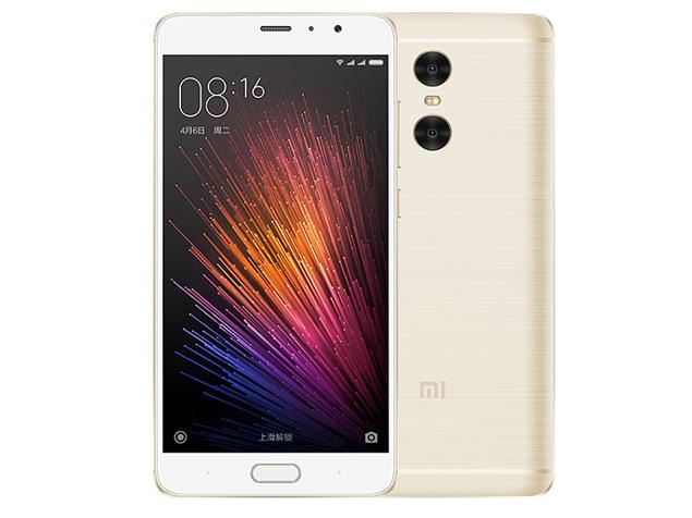 Xiaomi Redmi Pro: Defining Modernity with Style