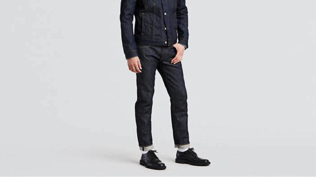 Levi 511 Slim Fit Stretch Jeans