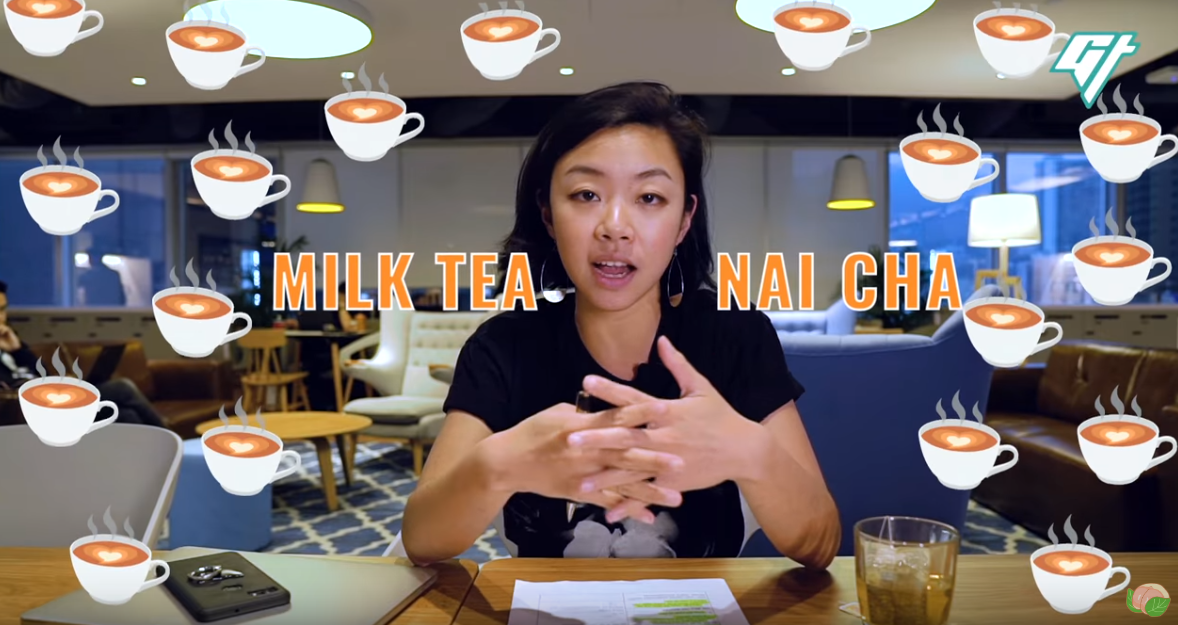 muxetv Goldthread - What Makes Hong Kong Milk Tea So Different