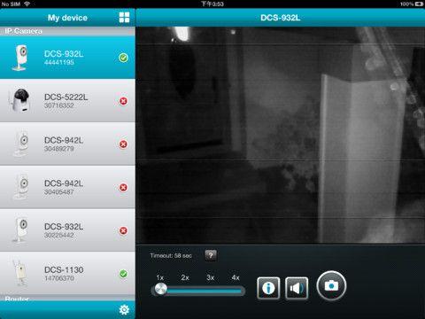 mydlink+1 mydlink+, videovigilancia de calidad profesional en tu tablet